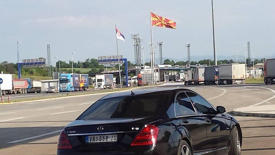 Macedonian Border